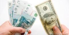 В 2019 году впервые за долгое время дорожала российская валюта