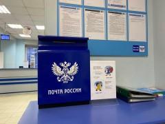 Почта России продолжает доставлять письма Деду Морозу