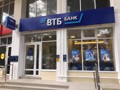 ВТБ открыл новый офис обслуживания в Геленджике