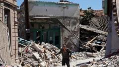 Вблизи АЭС в Иране произошли два землетрясения