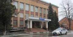 Отдел МВД по городу Майкопу приглашает на службу в полицию