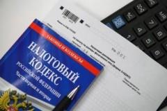 В России вступили в силу новые налоговые льготы для физических лиц