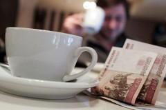 Опрос показал, что 22% россиян всегда оставляют чаевые