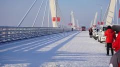 Мост из России в Китай полностью готов к открытию