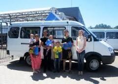 На Дону стартовал прием заявлений на предоставление микроавтобусов многодетным семьям