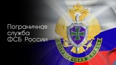 Продолжается набор на военную службу по контракту в пограничных органах