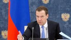 Правительство России подало в отставку в полном составе