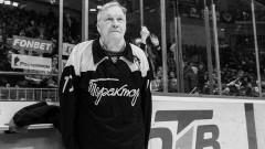 На 93-м году жизни скончался хоккеист Олег Сорокин