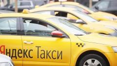 Пользователи Яндекс.Такси в Сочи теперь могут оформить предзаказ