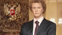 ФНС России возглавил Даниил Егоров