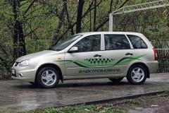 Уникальный электрокар El Lada выставили на продажу за 900 тысяч рублей