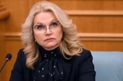 Голикова рассказала о сроках внесения в Думу поправок по маткапиталу