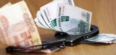 На Кубани прошел очередной рейд по взысканию налогов