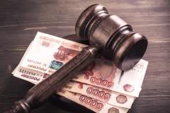 На Ставрополье начали привлекать к административной ответственности юрлица за непредставление в Росреестр сведений