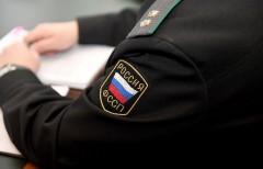 На Кубани сотрудник ПФР привлечен к ответственности