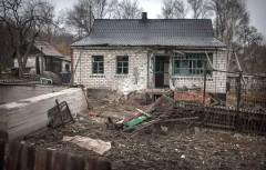 В ЛНР при обстреле пострадали два человека