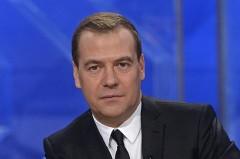 Зарплата Дмитрия Медведева на новой должности составит 618 713 рублей в месяц