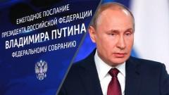 Краснодарские эксперты ОНФ обсудили с властью готовность к выполнению Послания Президента