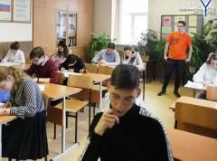 Физико-математическая олимпиада в Невинномысске собрала рекордное число участников