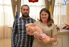 В Невинномысске зарегистрировали сотого новорожденного