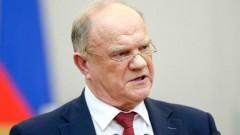 Геннадий Зюганов заявил, что Пенсионный фонд ограбил Россию