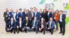 Краснодарский край вошел в финал конкурса «Лидеры России»