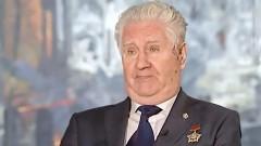 Скончался 83-летний разведчик Александр Голубев