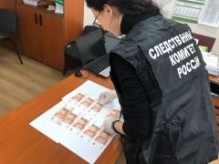 На Ставрополье бывшего участкового заподозрили во взяточничестве