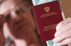 Пенсионерам старше 80 лет повысили доплату за возраст на 400 рублей