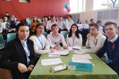 I Всероссийский чемпионат по финансовой грамотности стартовал в Невинномысске