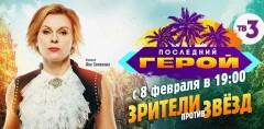 Фанаты Яны Трояновой украли несколько постеров «Последнего героя» с рекламных конструкций Москвы