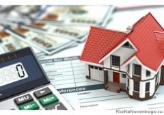 Михаил Мишустин ждет предложения по снижению ипотечных выплат к 16 марта