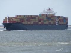 Капитан судна заплатит штраф за нарушение режима госграницы России