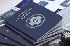 В Краснодаре задержан подозреваемый в реализации поддельных медкнижек