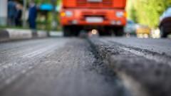 В этом году на дороги выделены 8,9 млрд рублей