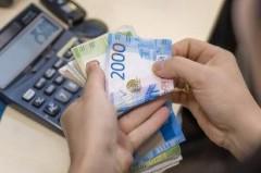 Законопроект о досрочном получении негосударственных пенсий прошел второе чтение