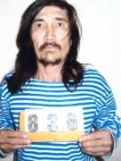 На Дону и в Костромской области разыскивается подозреваемый в тяжком преступлении