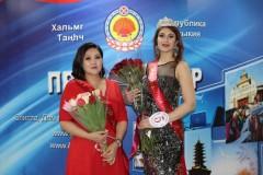 В Калмыкии состоялся конкурс