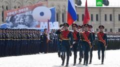 Дональд Трамп отказался ехать в Москву на празднование Дня Победы