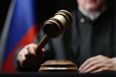 В Буденновске бывшая старшая медсестра осуждена за заражение ВИЧ-инфекцией пациентов больницы
