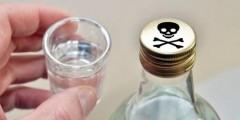 В 2019 году в Адыгее выявлено более 160 нарушений в сфере оборота этилового спирта и алкоголя