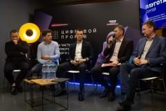Стартовал крупнейший в России ИТ-конкурс «Цифровой прорыв-2020»