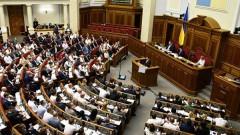 Депутат Верховный рады Украины заразился коронавирусом