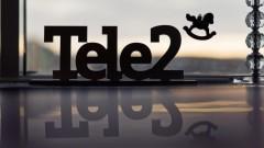 Tele2 нарастила подключения через интернет на юге