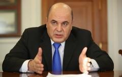 Кабмин РФ ввел послабления для малого и среднего бизнеса на три месяца