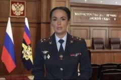 На Ставрополье полицейские ликвидировали мастерскую по изготовлению огнестрельного оружия