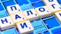 Самозанятые россияне смогут проводить пенсионные отчисления через