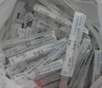 Краснодарские таможенники изъяли незадекларированную партию фармакологических изделий