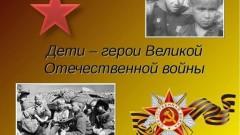 На Кубани акция «Юные герои Великой Победы» перешла в онлайн режим