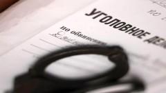 В Туапсе завели дело на преподавателя вуза, подозреваемого в мошенничестве